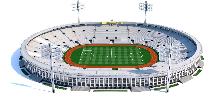 Antigo estádio olímpico de Lujniki