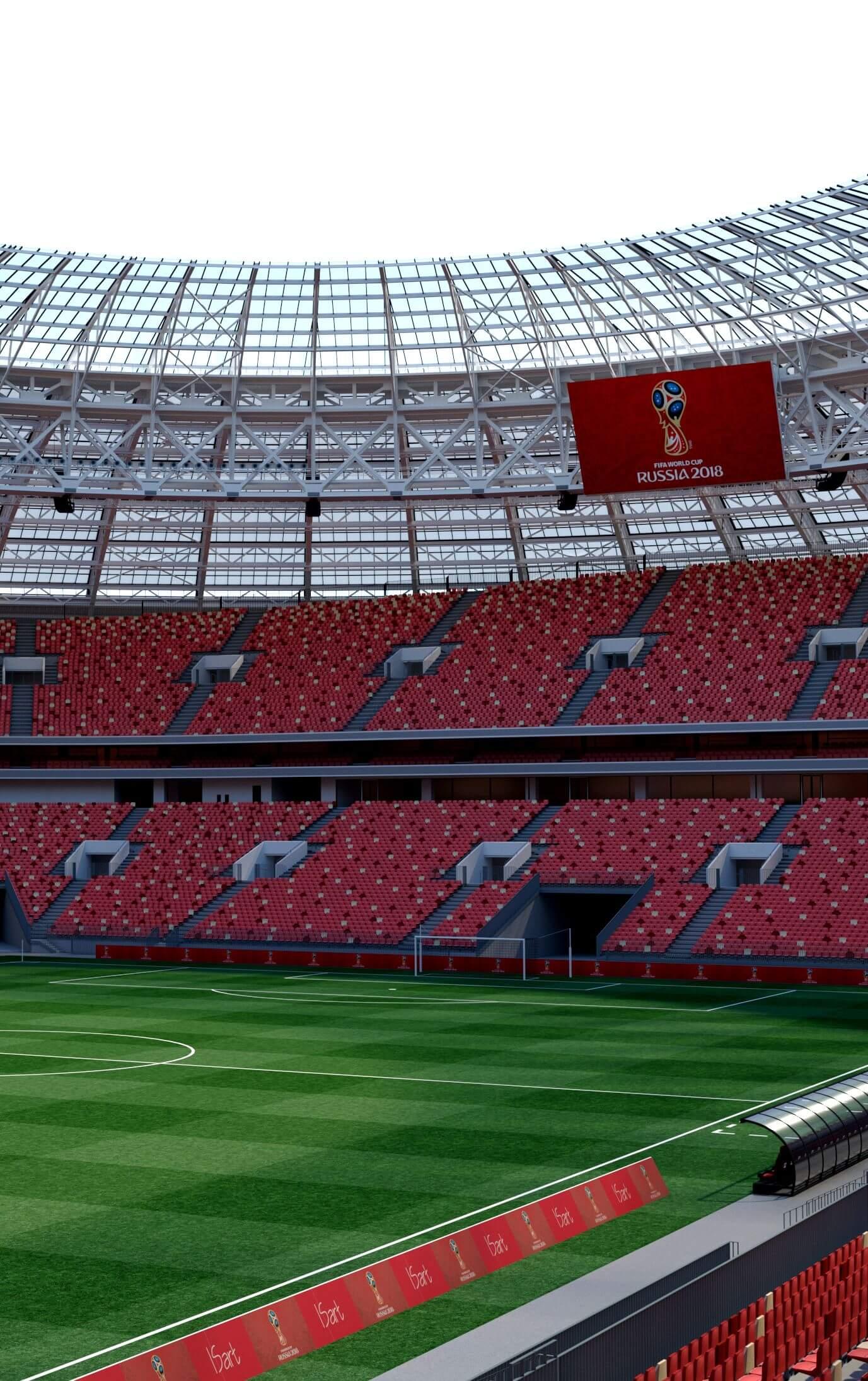 Visão interna do estádio olímpico de Lujniki com legendas