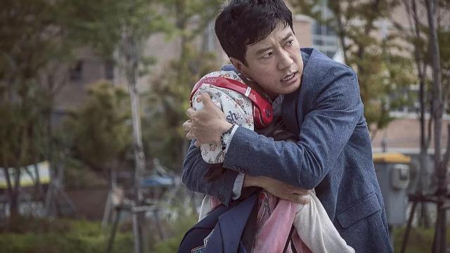 Kim Joon Young é um famoso cirurgião, mas ele não é um bom pai para sua filha Eun Jung. Um dia ele vê sua filha morrer diante de seus olhos. A partir desse momento, o dia se repete e ele luta para encontrar o segredo do que acontece junto com o motorista da ambulância Lee Min Chul.