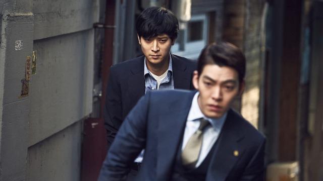 A unidade de crime financeiro da Coréia do Sul lança uma caçada a um vigarista envolvido em uma fraude financeira em todo o país, depois que ele foge do dinheiro e assume uma nova identidade.